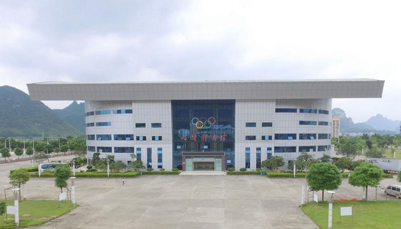 天等体育馆