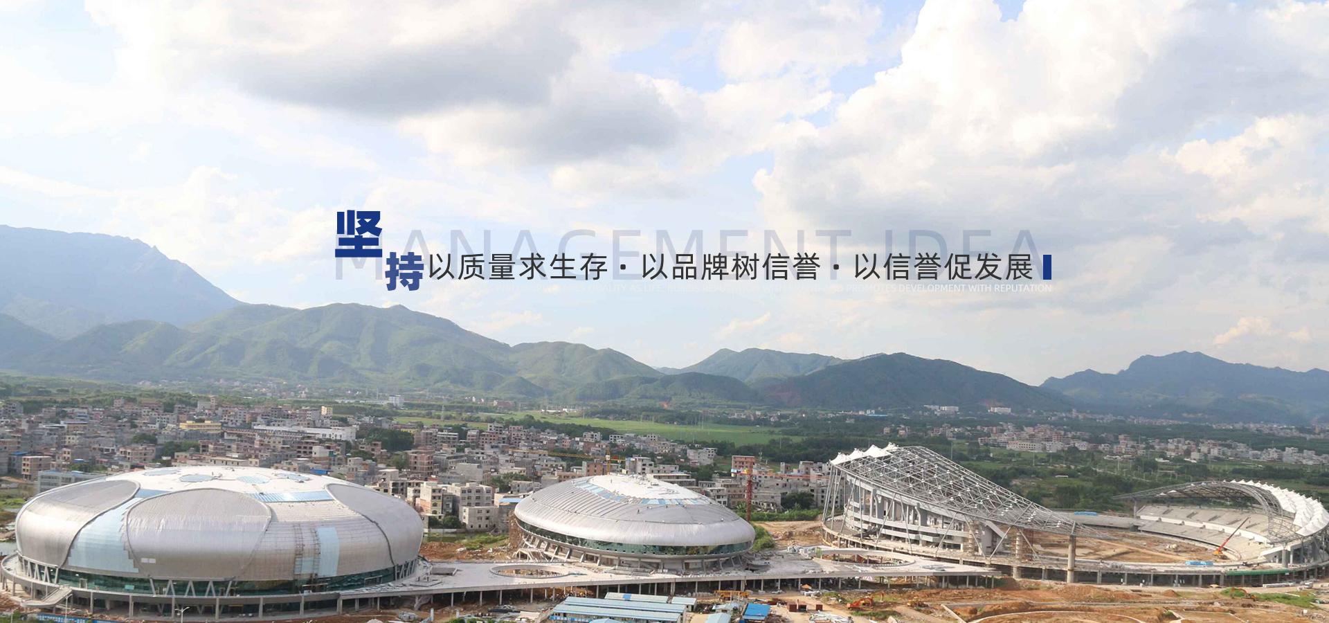 广西钢结构_广西钢结构加工_广西钢结构厂